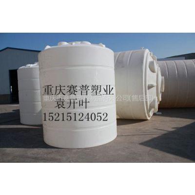 供应重庆销售污水处理水箱/高纯水储水箱/ 环保储水箱