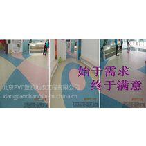 【供应品牌进口地板-洁福、LG、阿姆斯壮pvc地板卷材承包工程】