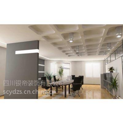 四川成都办公室装修,成都办公室装修吊顶处理