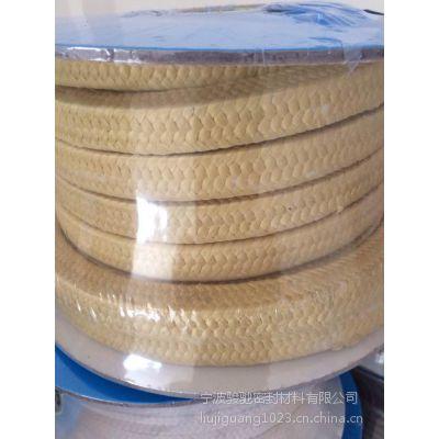 芳纶纤维盘根 骏驰出品芳纶纤维浸渍四氟乳液盘根