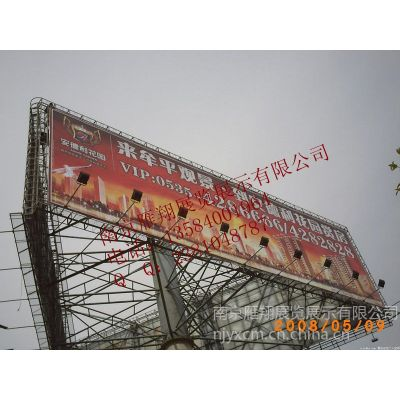 供应南京楼顶***制作-南京户外墙体***制作-南京形象墙制作