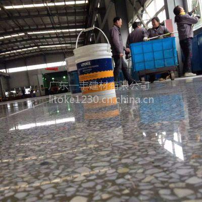 粉状密封固化剂 固化地坪施工 固化剂地坪工程 力特克防腐地坪 高端定制地坪