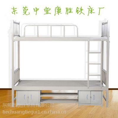 供应厂家定做学生宿舍高低铁床/坚固耐用/学生高低双层铁床价格
