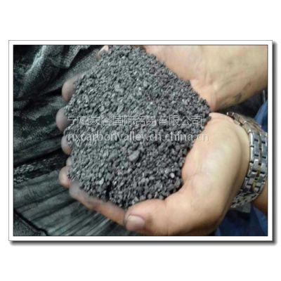 供应 硫0.1 石油焦 煅烧焦