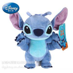 供应史迪仔毛绒玩具 迪士尼正版毛绒玩具