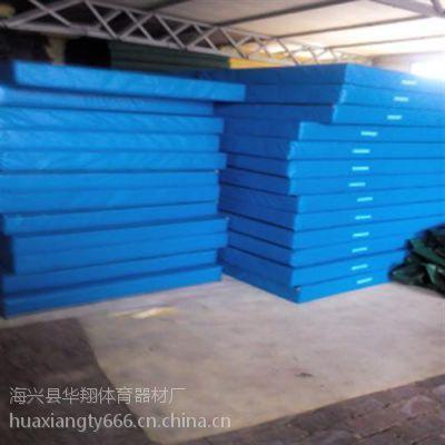 海兴县华翔体育器材厂、防护垫、攀岩馆专用防护垫滑雪滑冰保护垫