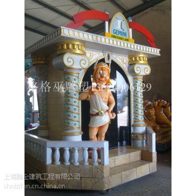 供应余杭雕塑公司.雕塑公司卡通浮雕加工制作厂家13524006129