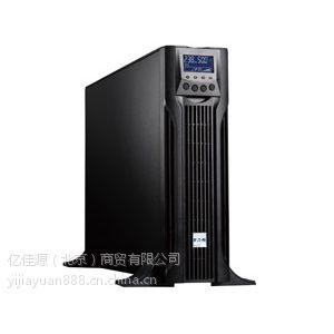 伊顿DX RT1-20KvaExt伊顿6KVA西安ups电源