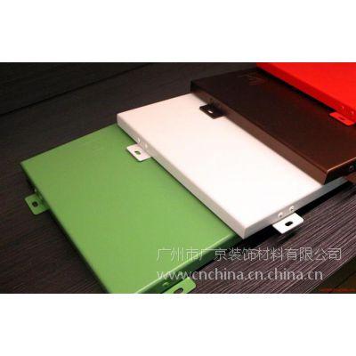 外墻3.0厚鋁單板幕墻鋁天花&外墻廣告牌專業鋁單板廠家?定做