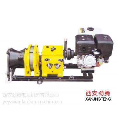 供应供应手扶拖拉机牵引机 拖拉机绞磨机 手扶式绞磨机