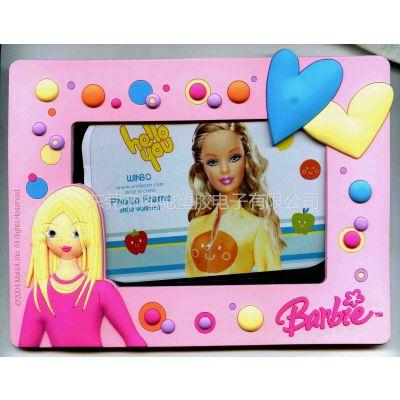 供应厂家专业生产pvc软胶相框,欧式儿童相框,卡通动漫相框,相框定做