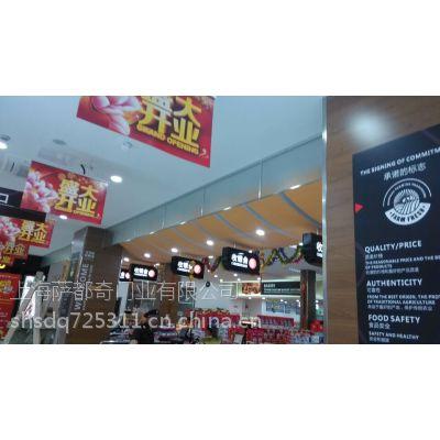 供应萨都奇厂家直销夹丝玻璃挡烟垂壁,挡烟垂壁价格便宜