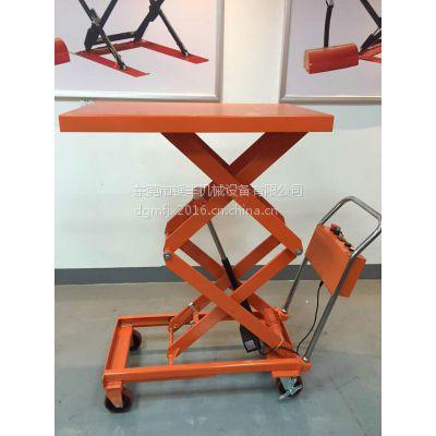 供应镁丰平台车 模具专用平台车 滚筒式模具平台车 手动/电动液压升降平台车