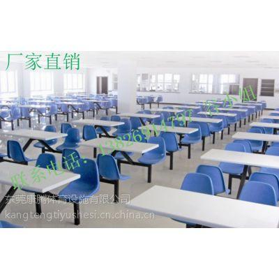 广东康腾体育供应工厂桌椅 四人靠背玻璃钢餐桌员工食堂餐桌椅