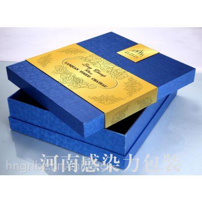 郑州化妆品包装 高档化妆品包装盒 化妆品礼品盒