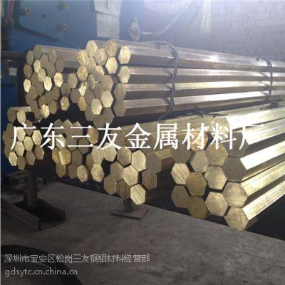 H59黄铜六角棒S32.5 38.4 43 54-H59-1铅方棒厂家