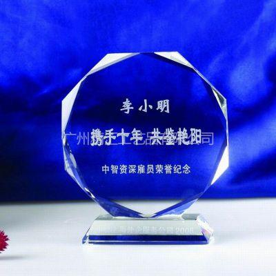 供应广州水晶授权牌厂家定做,广州企业优秀经销商授权牌定做,广州优秀代理商授权牌厂家定做