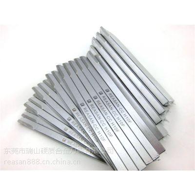 供应硬质合金焊接车刀 山特维克刀头 焊接车刀