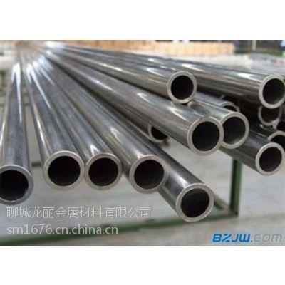 45号精密钢管,铜川精密钢管,龙丽金属
