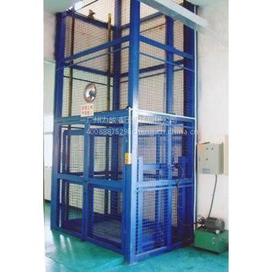 供应供应佛山升降机|广州升降平台|广州升降货梯|广州升降机|韶关升降机