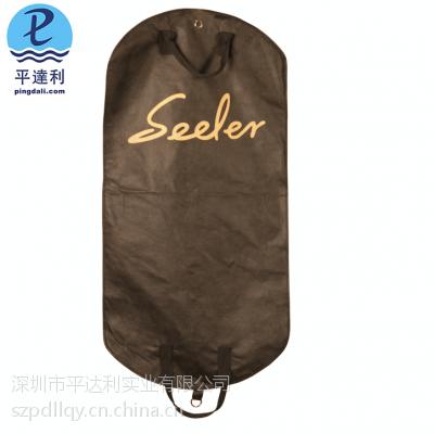 深圳厂家专业生产-----无纺布西装袋,定制大小图案,环保美观