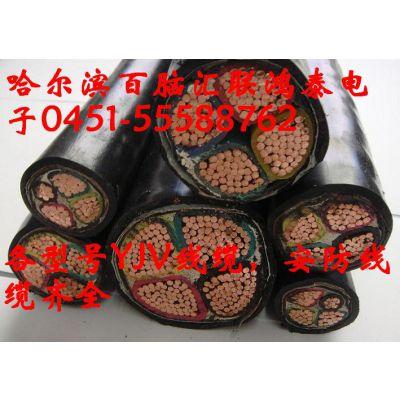 哈尔滨电缆厂批发防水电缆 橡胶护套线防冻线多少钱一米?铠装地埋YJV电线