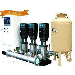 供应新界RJ-231陕西西安宝鸡咸阳渭南二次供水设备