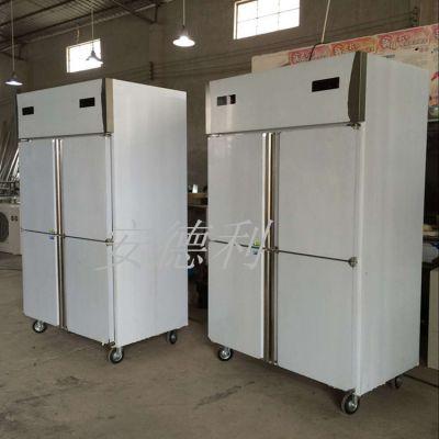 生产销售 安德利四门冰箱 四门不锈钢冷柜 双温四门冰柜(Q1-4)