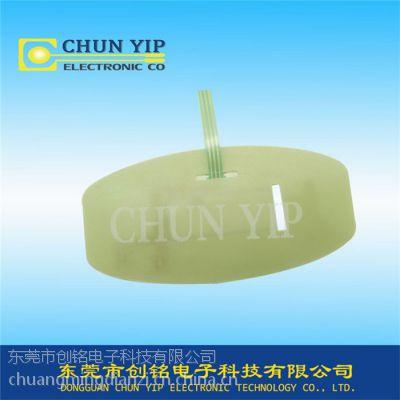 PCB线路板薄膜开关创铭供应以精湛焊接技术让你了解CHUNYIP