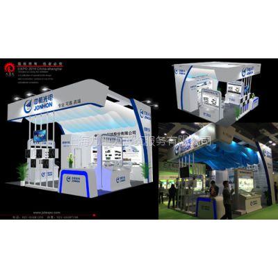 供应2017中国国际健康产业博览会暨全国医疗器械展览会设计搭建 优质供应商 会展公司