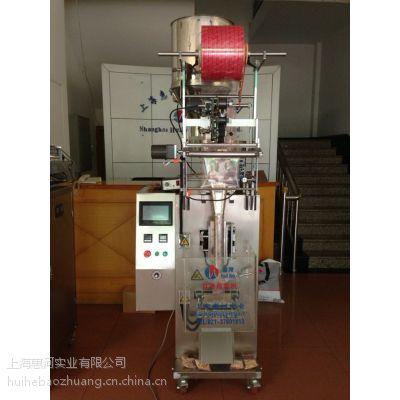 专业供应颗粒包装机 花生包装机 电子秤颗粒包装机