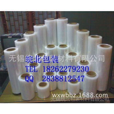 无锡厂家供应缠绕膜 手用缠绕膜 50厘米宽