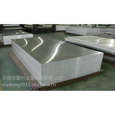 6082铝板 铝棒优质铝合金板 可定制加工 西南铝东轻铝
