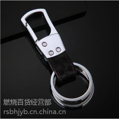 正品腰挂钥匙扣高档男士女士简约钥匙链3734-1汽车钥匙圈创意礼品