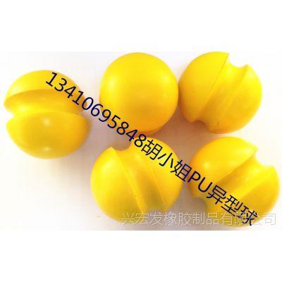 厂家订制PU异型握力球 PU水球 异型PU球