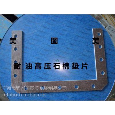 耐油石棉橡胶垫片