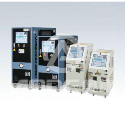 压铸水模温机|热水压铸模温机|压铸热水模温机