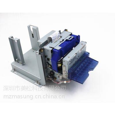 嵌入式打印机针式打印机MS-512I-TL