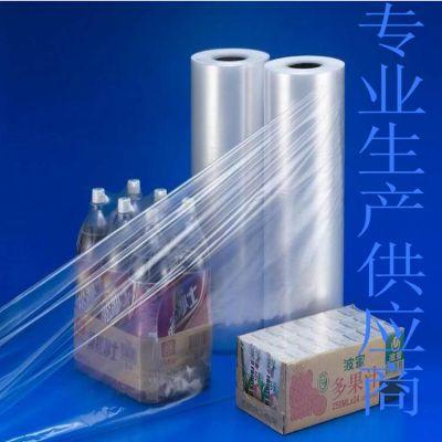 【厂家直销】PE热收缩膜 石膏线包装膜 印刷PE软膜