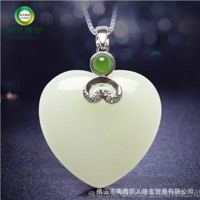 促销双儿珠宝天然和田玉女款心形吊坠玉石玉佩玉器挂件创意礼品