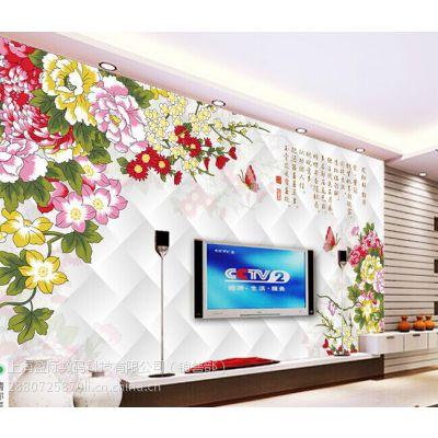 上海盈际专卖精工UV1325