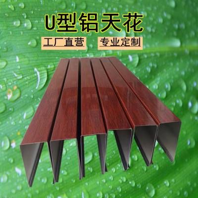 山东集成墙板 集成墙板厂家 竹木纤维集成墙板厂家直销