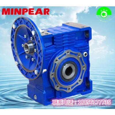 NMRV蜗轮减速机工厂直销 nmrv减速机 减速箱体 铝合金减速机