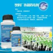 供应食品厂空间环境消毒抑制霉菌生长用哪种杀菌消毒剂?