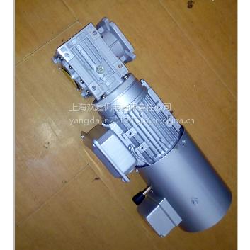 刹车变频电机0.55KW配涡轮减速机NMRV050/15-F2