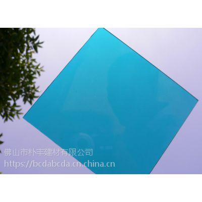 【6mm耐力板】_6mm耐力板品牌/图片/价格_6mm耐力板批发