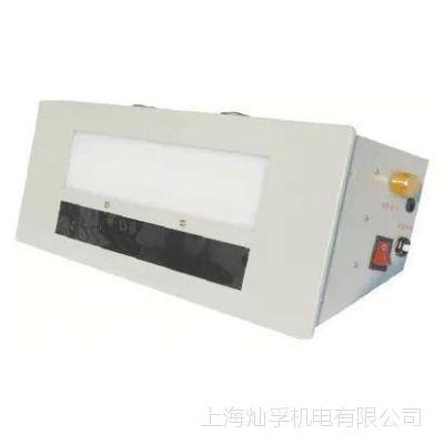 原装***现货LK-D5冷光源观片灯厂价直供