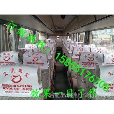 供应华东地区镜面量皮革座位套广告帽,前后两面印刷广告内容