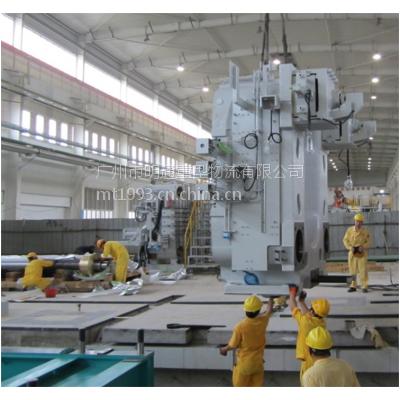 诚信保证-广州明通机械设备安装-品牌服务、优质安全