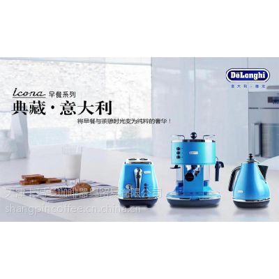 扫码支付咖啡机 全自动咖啡机 家用咖啡机